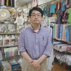 下萩浩明(はぎ手芸店オーナー)