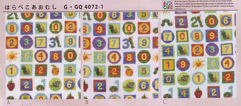 G4072-1