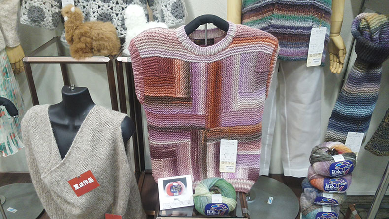 毛糸 展示会