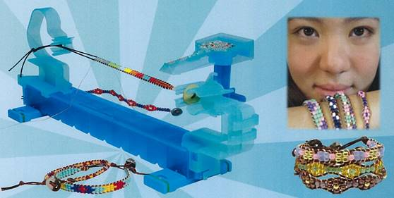 ミサンガ編み機
