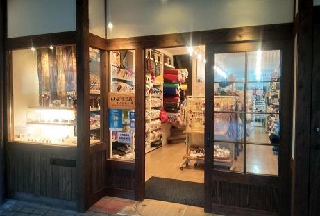 """Takayama's handicraft specialty store """"HAGI"""""""